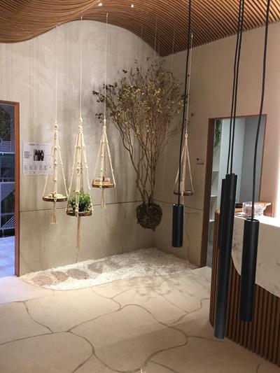 Lounge Inspirar - Casa Cor ES 2019